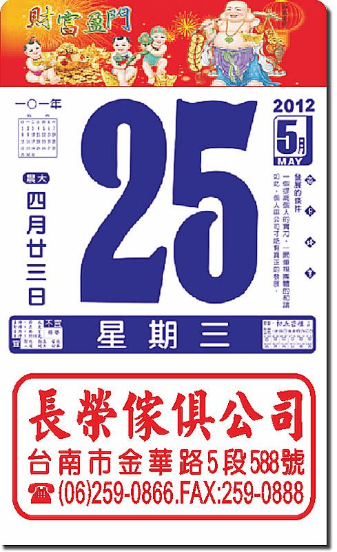 (4開) A43B